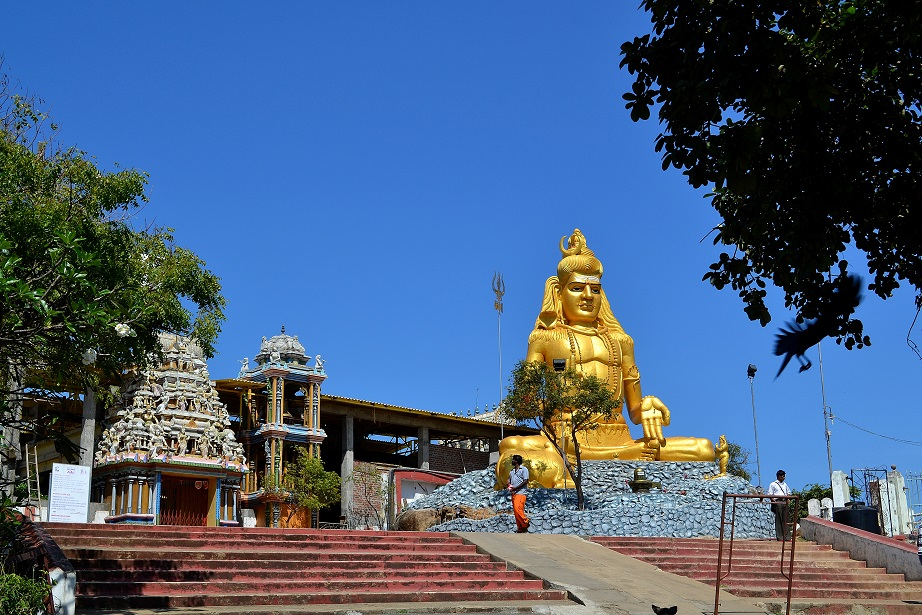 Thiru Koneswaram Kovil