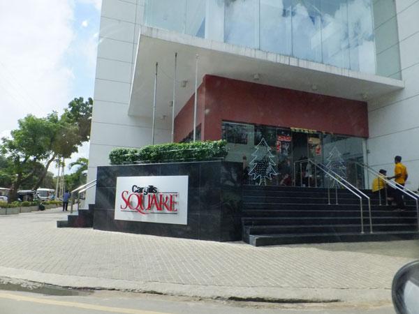 Cargils Theater jaffna