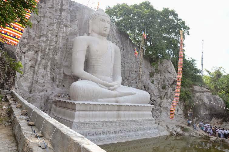 Rambadagala Samadhi Buddha Statue