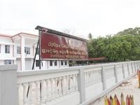 Jaffna District Secretariat Office