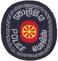 Jaffna Police Station