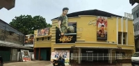 Rajah Theater Jaffna