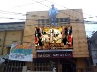 Sella Cinema Jaffna