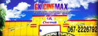 GK Cinemax Cinema Ampara