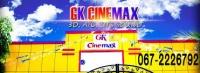 GK Cinemax Cinema batticaloa