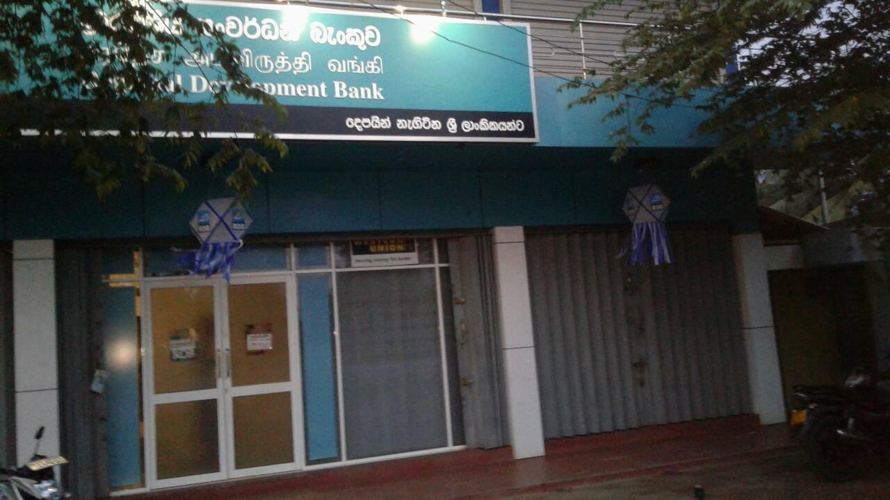 RDB, Regional Development Bank ,Maruthanarmadam, Chunnakam
