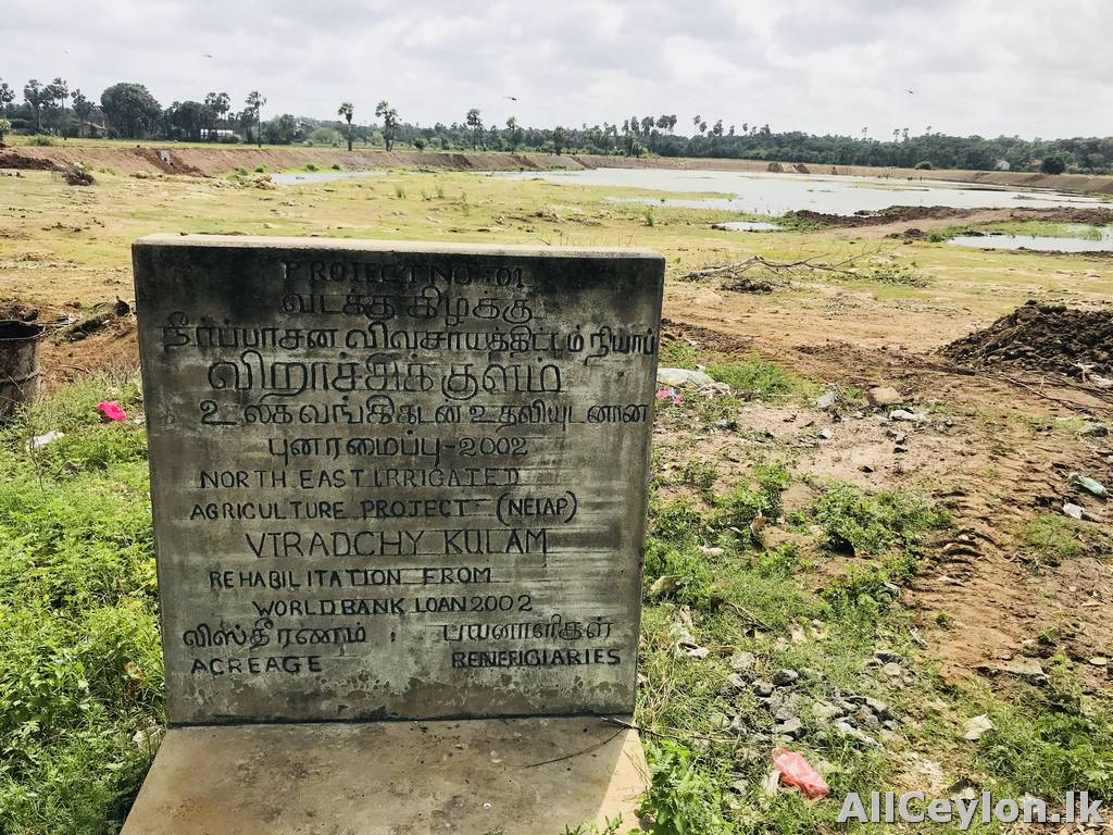 Virachi Kulaam kombanthurai udupiddi