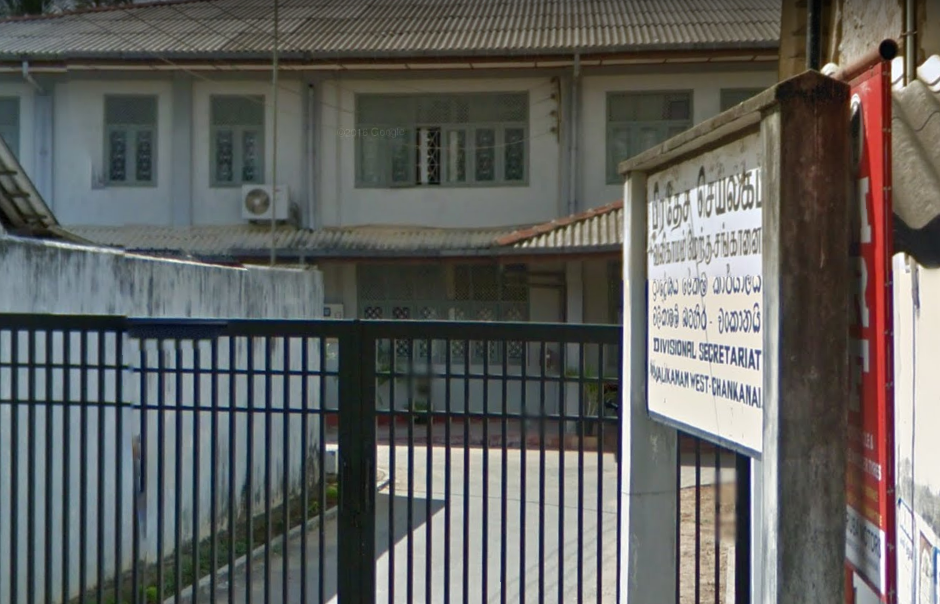 DS office Chankanai  |Divisional Secretariat Valikamam West