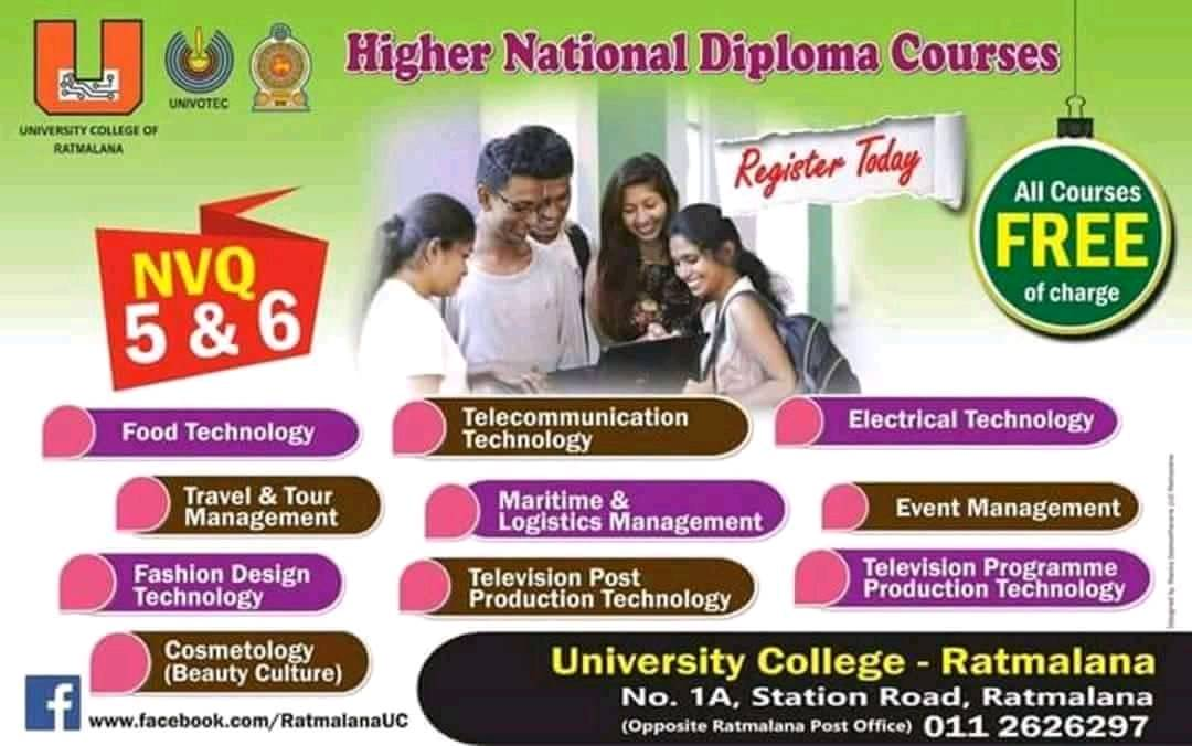 University College Ratmalana Application Form Courses Diploma 2019 Allceylon Lk
