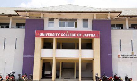 University College Jaffna