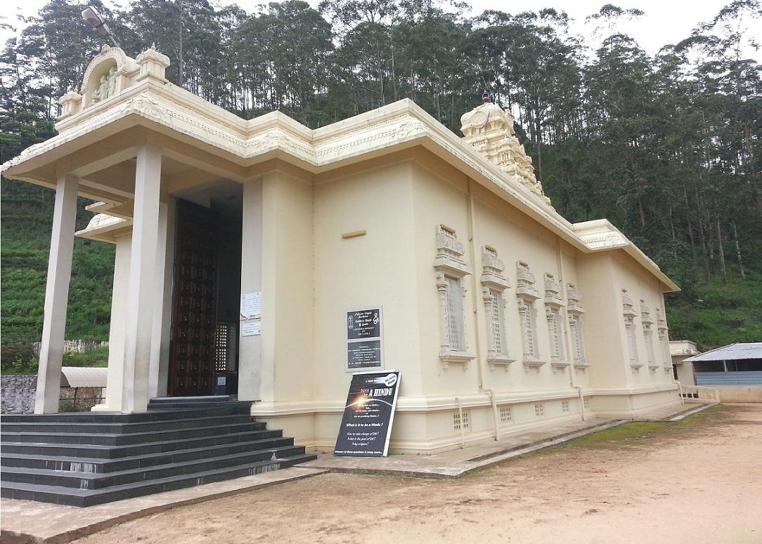 Sri Bhaktha Hanuman Temple Ramboda(Kothmale)