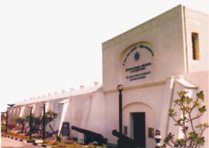 Sri Lanka Ports Authority Maritime Museum