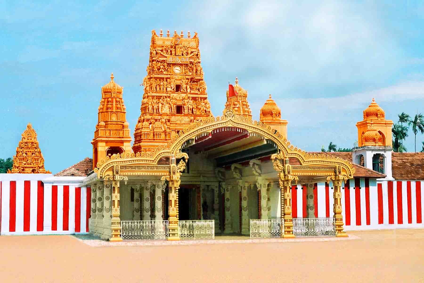 Jaffna District picture